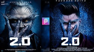 PicsArt Robot 2.0 Movie Poster Photo Editing Tutorial in Picsart Step by Step in Hindi-Taukeer Editz