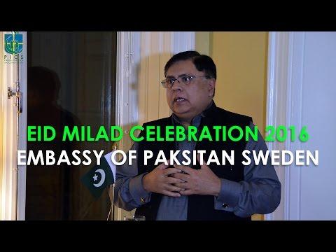 Baixar PICS Sweden Pakistan Information Cultural Society