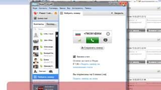 Happy Rabbit Отзывы   30 000 рублей в день на продаже интернет трафика