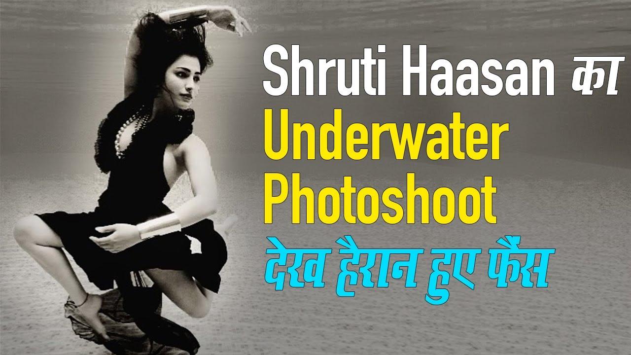 Shruti Haasan Sizzles In The Underwater Photoshoot   Shruti Haasan ने शेयर किया अंडरवाटर फोटोशूट - Watch Video