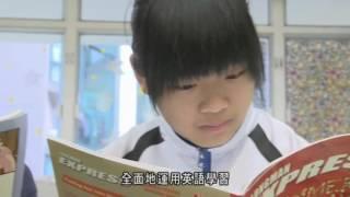 Publication Date: 2016-10-05 | Video Title: 認識燕京