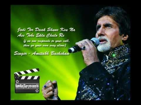Amitabh Bachchan Ekla Cholo Re.flv