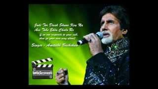 Amitabh Bachchan-Ekla Cholo re.flv