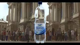 """Минеральная вода""""Карпатська Джерельна"""".mp4"""