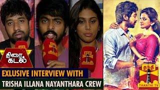 "Exclusive Interview with ""Trisha Illana Nayanthara"" crew about the Film's response - ThanthI TV"
