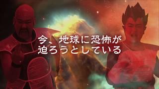 【マネの大会】~NOモーション超~レパートリー400種類以上☆あの野沢雅子...