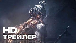 Меч короля Артура - Трейлер 2 (Русский) 2017