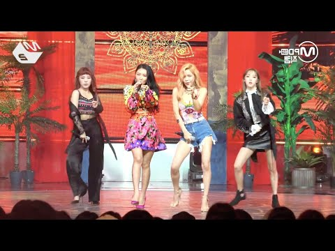 (Mirrored) MAMAMOO (마마무) - Egotistic (너나 해) Dance Practice Choreography Mirror