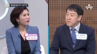 """""""황장엽 암살 대가 5천만 원""""_채널A_뉴스TOP10"""
