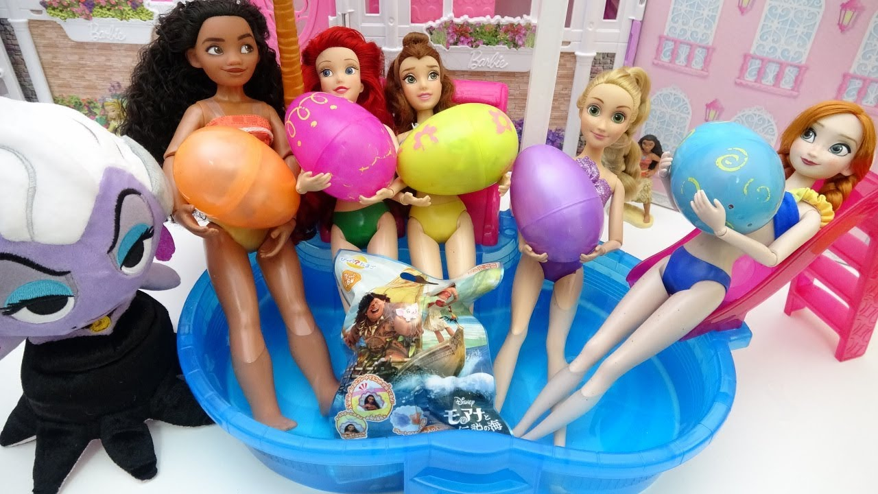 Image Result For Baby Ariel Youtube