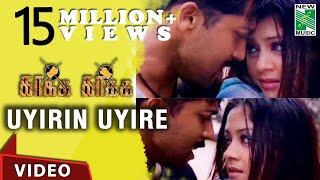 Uyirin Uyire | Kaakha Kaakha | Tamil Movie Video | Harris Jayaraj | Surya | Jyothika