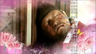 Video Dong Yi, 1회, EP01, #08 download MP3, 3GP, MP4, WEBM, AVI, FLV Maret 2018