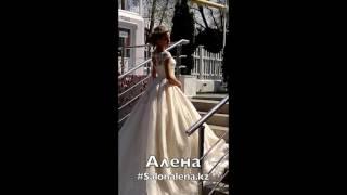 Фотосессия новой коллекции свадебных платье салона Алена