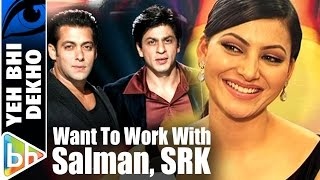 I Want To Work With Salman Khan | Shah Rukh Khan | Urvashi Rautela