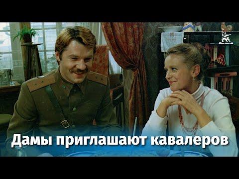 Прежде,чем я усну (2013)
