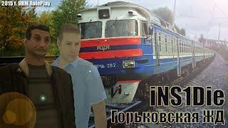 URM RolePlay - Горьковская ЖД