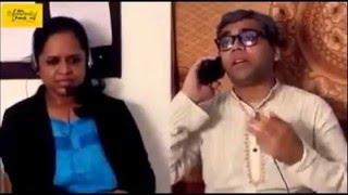 call centre funny recording Gujarati, customer care , customer service. thumbnail
