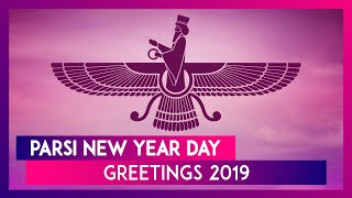 Parsi New Year Day 2019 Greetings: Messages And Wishes to Wish Happy Navroz!