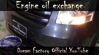 How to Change Your Oil (COMPLETE Guide) Toyota NOAH@Dream Factory Official YouTube
