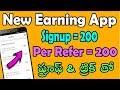 New earning app | best earning app for android | best earning app today | tekpedia