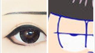 Ichimatsu Matsuno | Tutorial : Anime Eye Makeup 225 thumbnail