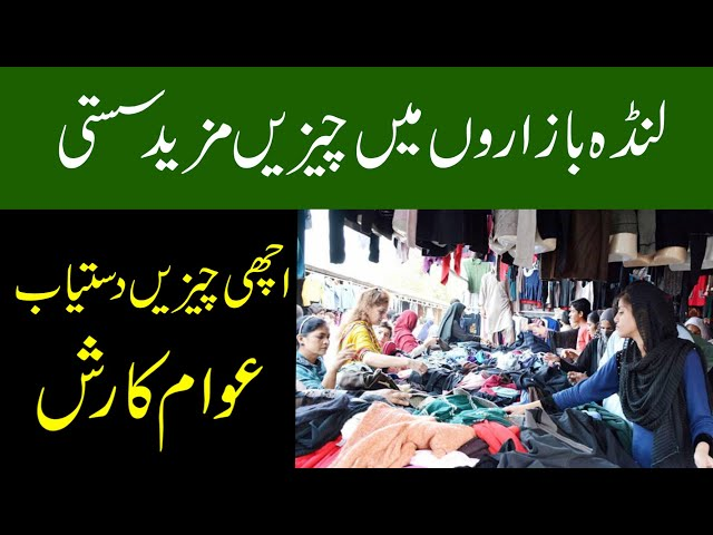 People Throng Landa Bazaars As Mercury Dips