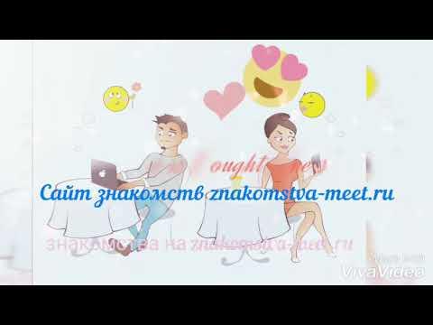 Бесплатный сайт знакомств в Москве без регистрации