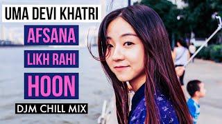 Afsana Likh Rahi Hoon ft. DJM | uma Devi Khatri | Shakeel Badayuni | Naushad Ali | Dard (1947)