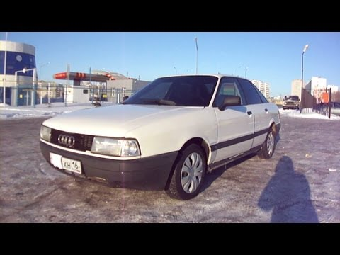 1990 Audi 80. Start Up, Engine, and In Depth Tour.