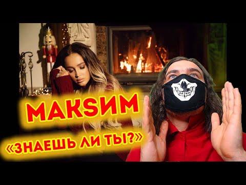 ОЛЬГА БУЗОВА - ГРУСТНЫЙ ТРЕК Mood Video(Премьера 2021)   Реакция