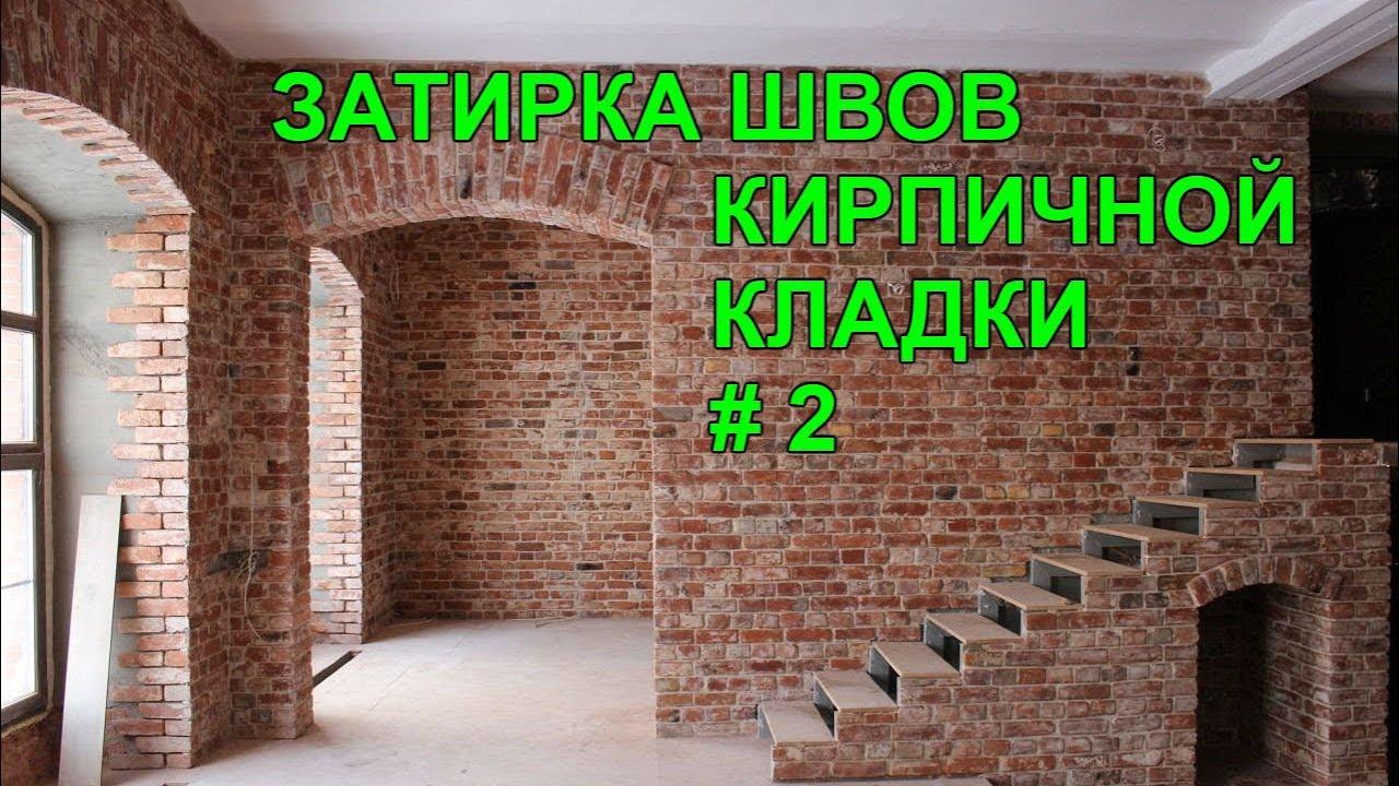 Какой кирпич лучше? Цена кирпича в Москве. Видеоинструкция