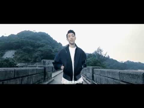 """林師傑 - 不再說謊 (劇集""""愛回家""""歌曲) (Official MV)"""