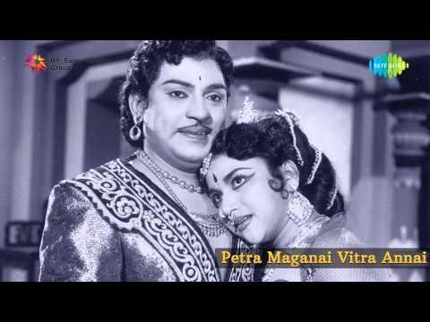 Petra Maganai Vitra Annai | Kaalamenum Kaattaaru song