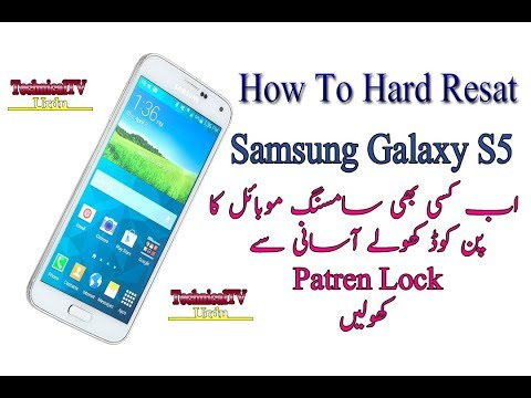 samsung-galaxy-s5-|-how-to-hard-reset-android-phone-in-urdu/hindi-|-technical-tv-urdu