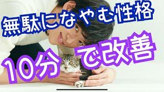 続きは⇒ http://www.nicovideo.jp/watch/1540014842 DaiGo制作の無料メ...