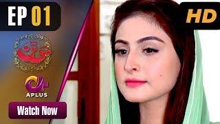 Sotan - Episode 1 | Aplus Dramas | Aruba, Kanwal, Faraz, Shabbir Jan | Pakistani Drama