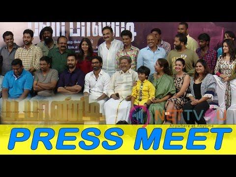 Power Paandi Press Meet | Dhanush | Rajkiran | Prasanna | Velraj | Robo Shankar | Revathi
