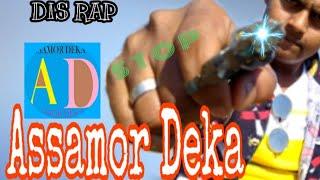 Roasting bondhokor    ASSAMOR DEKA    Dis BY RIDIP ROCK    New Assamese Rap Song