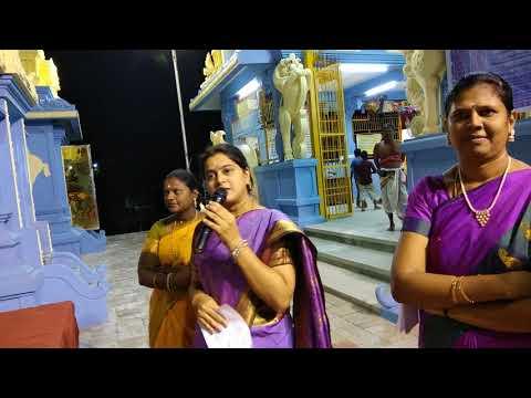 Introduction to Bhajan Sandhya  of Brindavan Music Academy