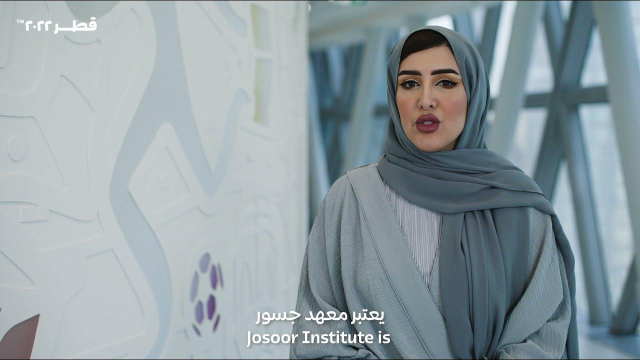 Building human capacity | Qatar 2022 بناء الكفاءات | قطر ٢٠٢٢