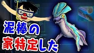 #4【海サバイバル】スキャナー大活躍!だがまた盗まれる!サブノーティカ【Sub…