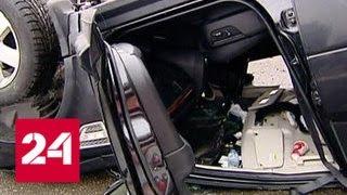 Перепутала педали: в Одинцове машина рухнула с третьего этажа парковки - Россия 24