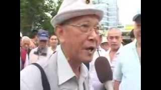 教育勅語を暗唱する日本世代台湾人。 チャンネル桜の下記動画からの切り...