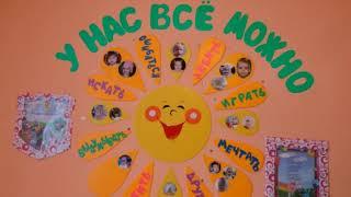 оформление приёмной в детском саду своими руками в рисунках