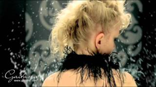 Гайтана - Капли дождя - Gaitana (Official Video)