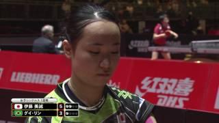 女子シングルス1回戦 伊藤美誠 vs グイ・リン 第4ゲーム