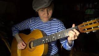 (семиструнная гитара) Урок 2. Постой паровоз, аккорды песни, малая звездочка