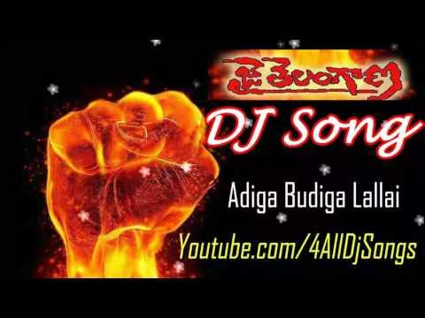 Adiya Bodiya mix by dj siddu