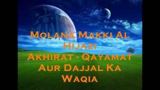 Molana Makki Al Hijazi - Akhirat, Qayamat Aur Dajjal Ka Waqia
