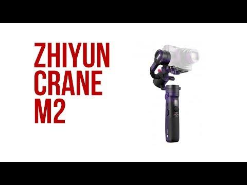 ZHIYUN CRANE M2 \ Обзор и тесты